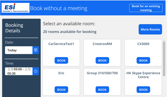 Crestron Meeting Room Availability Sign | ESi
