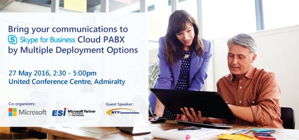 通过多种部署选项將您的通讯帶到Skype for Business云端PABX