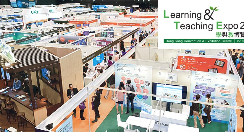 Learning and Teaching Expo 2016