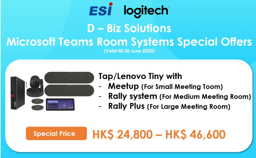 D-Biz Solutions – Microsoft Teams Room Systems Special Offer