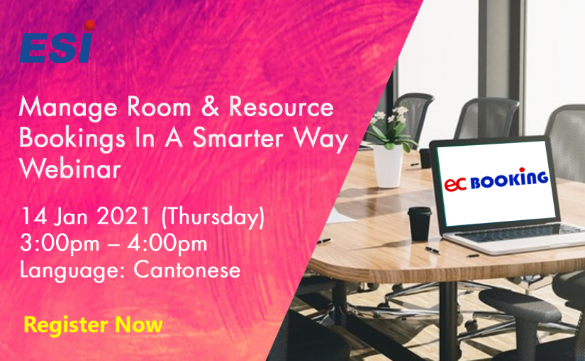 Manage Room & Resources Bookings In A Smarter Way Webinar